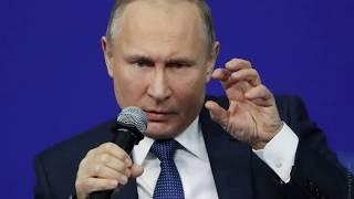 Почему Путина называют Пыня