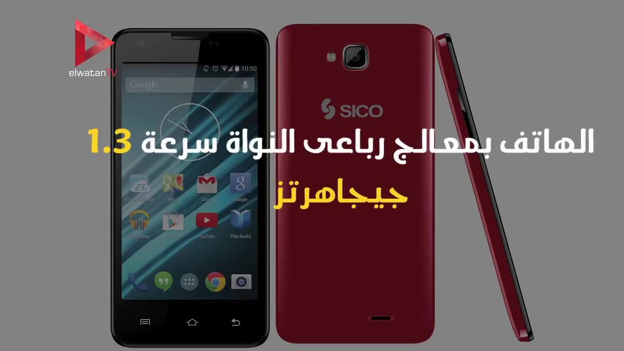 3028eb79c الموبايل المصرى سيكو مميزات وعيوب - YouTube