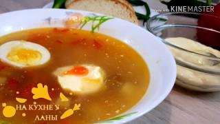 Суп Который Пригодится После Праздников Легкий и Очень Вкусный