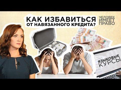 кредит без справок и поручителей челябинск