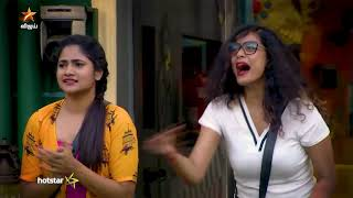Bigg Boss Tamil Promo 3 - 16th August 2019 | Vijay TV Show