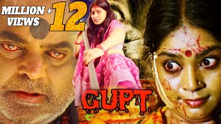 GUPT (2017) New Release South Hindi Dubbed Movie | Full Romantic Movie Hindi Dubbed Movie