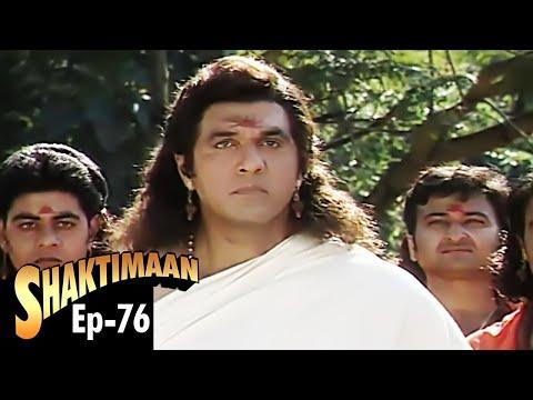 Shaktimaan - Episode 76 thumbnail