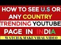 How to see u.s trending youtube page in india