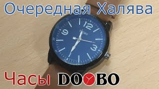 Часы Doobo на халяву с Aliexpress