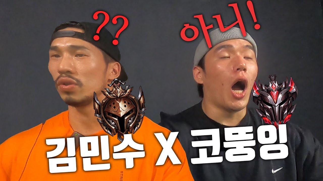8년 만에 롤하는 브론즈 서폿 (feat.그마원딜)