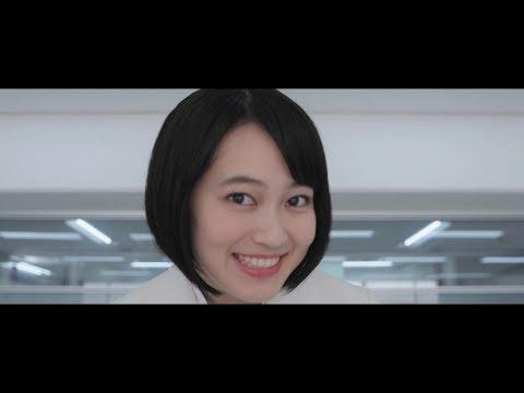 吉本実憂演じる如月彩花のクズっぷりが弾けすぎて笑えてくる 映画『レディinホワイト』予告編