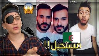 افضل مقاطع تيك توك في الجزائر _ جزائريون مبدعين !