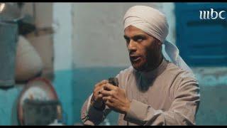 مسلسل نسر الصعيد –حكمة الضابط زين القناوي في التعامل مع إرهابي حاول تفجير نفسه