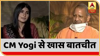 Ayodhya Ram Janm Bhoomi Pujan: हम आशावादी थे कि ये कार्य होना है, हमारे पास तथ्य, प्रमाण थे- CM Yogi