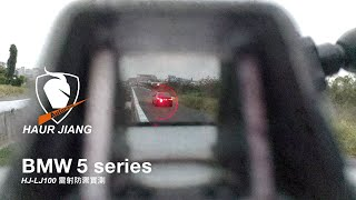 HUAR JIANG HJ-LJ100 (TEST8 BMW 5 SERIES)