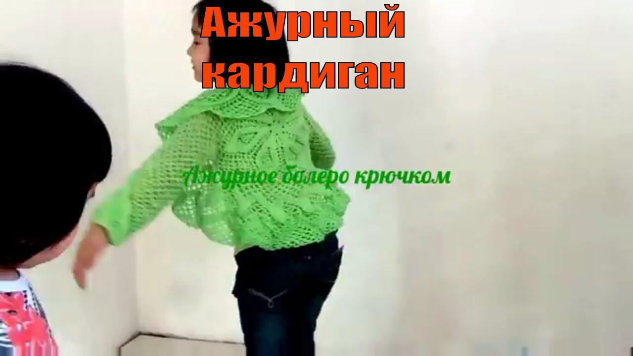 Шраг или кружевные рукава из целого куска ткани для .