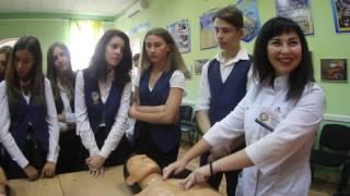 Первый урок - урок медицинской помощи
