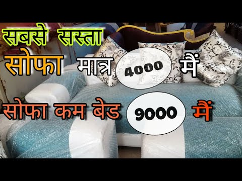 Cheapest Furniture Market In Delhi Starting From 4000 Only Youtube