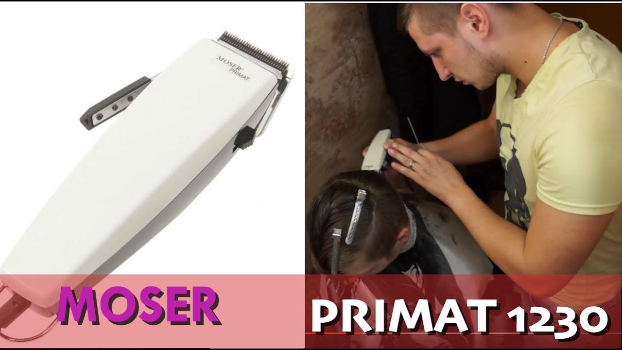 Moser 1230-0051 primat машинка для стрижки волос профессиональная купить недорого в москве на горбушке в интернет-магазине василиса. Наш.