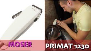 Машинка  Moser Primat 1230-0051 для стрижки волос. Машинка  Moser обзор.