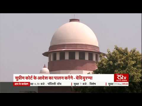 No policy decision before floor test, orders Supreme Court