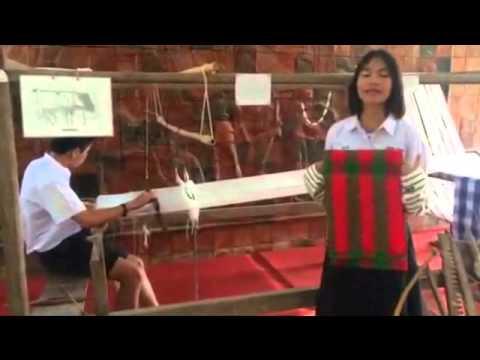 การอนุรักษ์และสืบสานภูมิปัญญาไทย