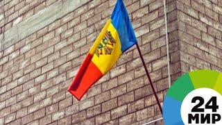 Дюжина молдавских сел выступила за объединение с Румынией - МИР 24