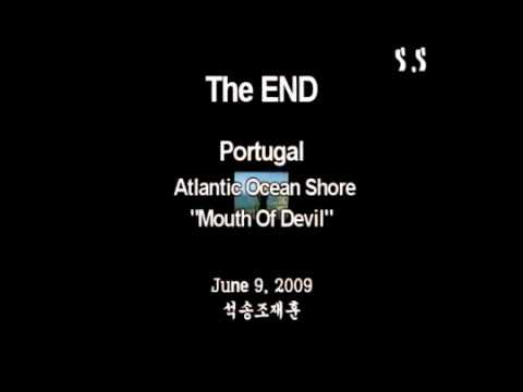 "Portugal Atlantic Ocean Shore ""Mouth of Devil"" 폴투갈 대서양해안 악마의입"