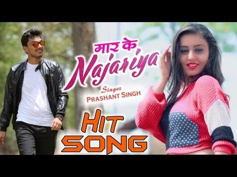 Official full Video-Maar Ke Najariya - Prashant Singh  ft Sefali Mahida  A Sahil Navadiya film