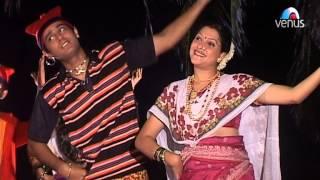 Ekvira Aai Mazi (Arun Ingale & Sampada Sathe) (Marathi Koligeete)