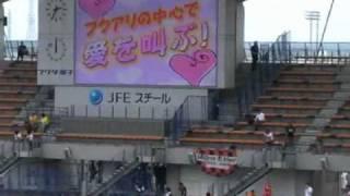 2010Jリーグ特命PR部女子マネの足立梨花さんがフクアリに行った時の様子...