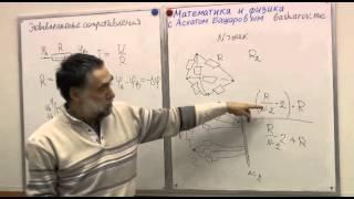 видео Калькулятор сопротивления онлайн: формулы расчёта для решения задач