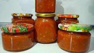 НОВИНКА!!! ВЫ ОБАЛДЕЕТЕ КАК ЭТО ВКУСНО!!!Сацебели грузинский соус из помидоров საწებელი Tomatoes Sau