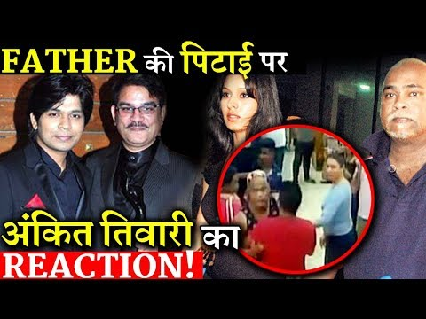 Bollywood Singer Ankit Tiwari Reacts on His Father Fight with Vinod Kambli's Wife