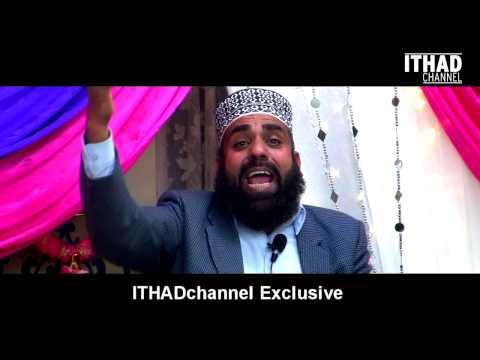 Zulf Dekhi Hai Ke Nazron Ne Ghata Dekhi Hai - Hazrat Allama Tayyab Hazarvi