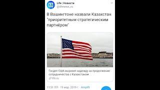 Дальнейшее после ухода Н.Назарбаева в Казахстане