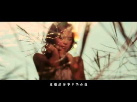 Gin Lee - 潛水 (Official Music Video)