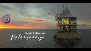 Santhidhome kanakalil | vaaranam aayiram | anal mele panithuli song | WhatsApp status