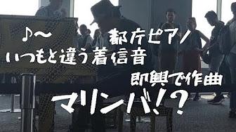 菊地 亮太 ピアノ