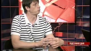 Сергій Таран, Павло Нусс - 19.08.2014 - Час. Підсумки дня