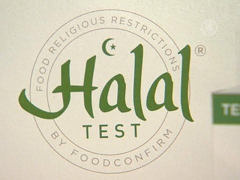 Для мусульман придумали «халяль-тест» (новости)