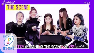 Download lagu [ENG sub] [BEHIND THE SCENE - ITZY] KPOP TV Show | M COUNTDOWN 200326 EP.658