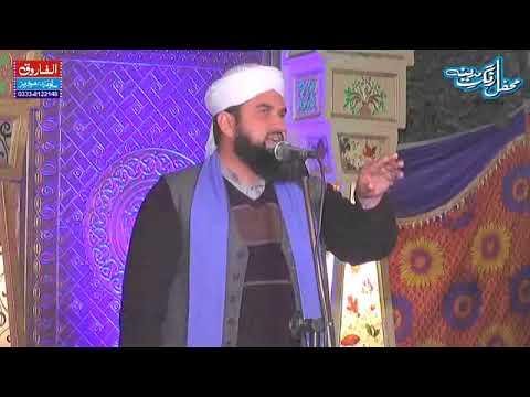 Milad e Mustafa  Tayyab Rasheed Siddiqi Kangni Wala Gujranwala 11 01 2018