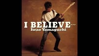 山口岩男 - I BELIEVE…
