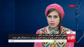 MEHWAR: Modeling Girls Discuss Newly Established Group