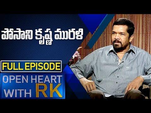 Posani Krishna Murali | Open Heart With RK | Full Episode |  ABN Telugu