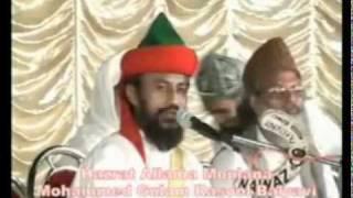 Moulana Gulam Rasool Balyavi(Bihar India)