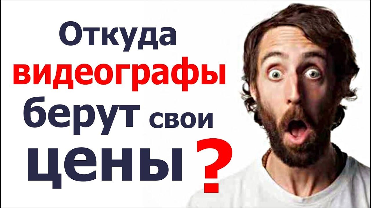 как сдать экзамен по вождению в городе иркутск 1 начало - YouTube