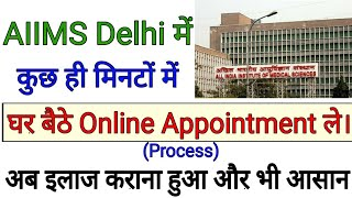 AIIMS Hospital   Appointment Booking Online   Online Process