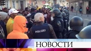 В Германии на демонстрацию вышли беженцы.