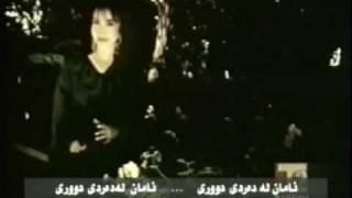 homaira.kurdish subtitle