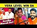 Ashwin 400 wickets Records, Akshar 6 wickets, Kohli Win Record- Memes   India vs England 3rd Test