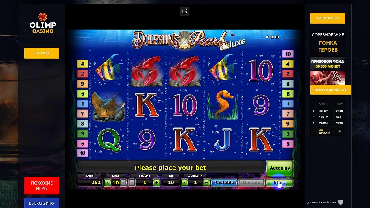 казино олимп играть онлайн на реальные