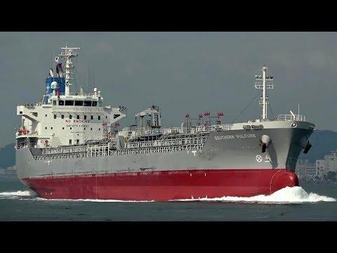 SOUTHERN VULTURE - NCCI MARINE INC oil/chemical tanker
